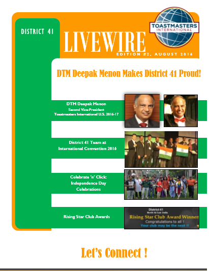 August 2016 Edition